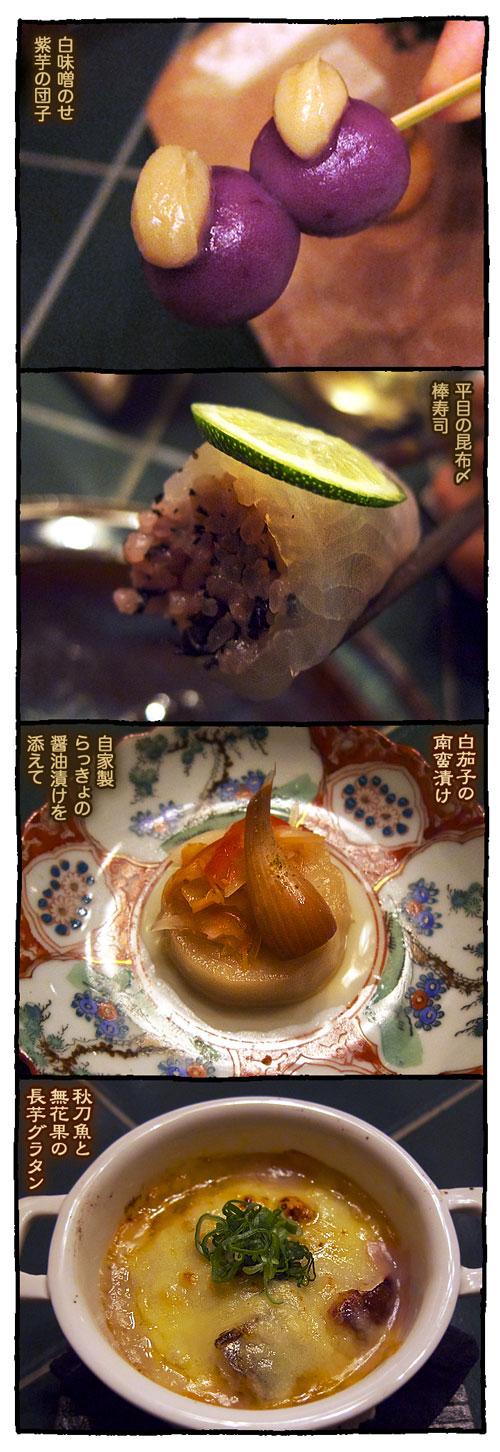 8sonoyama2.jpg