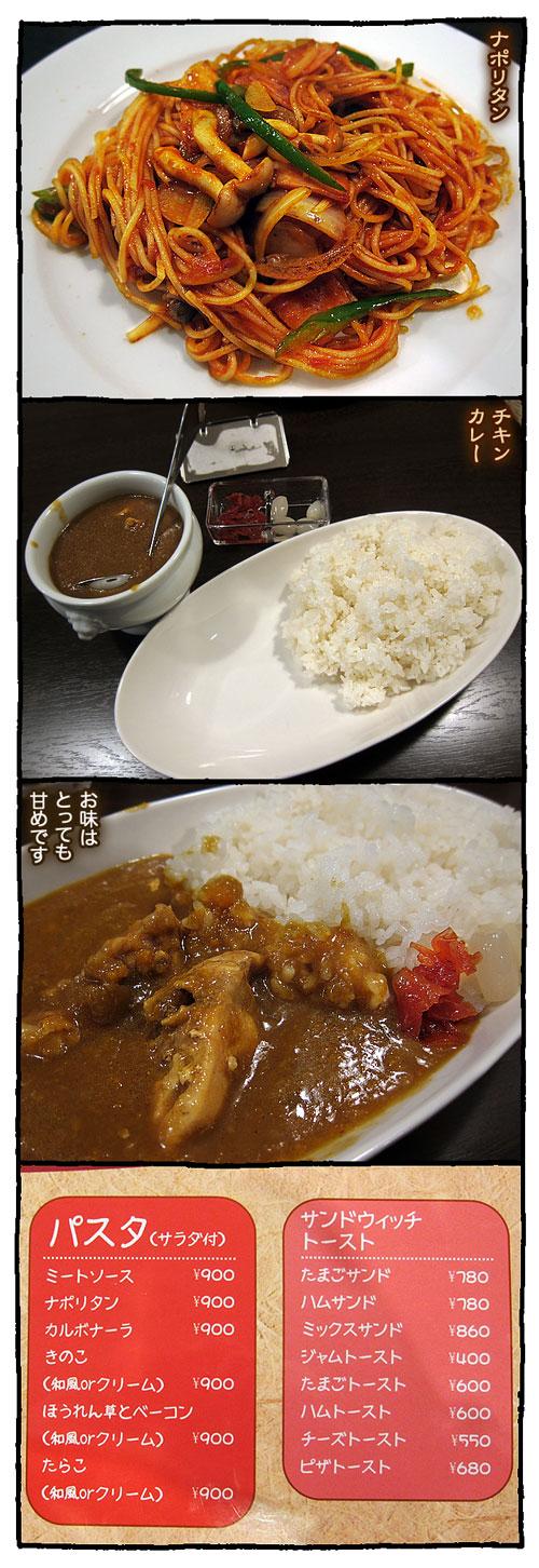 itomisono2.jpg