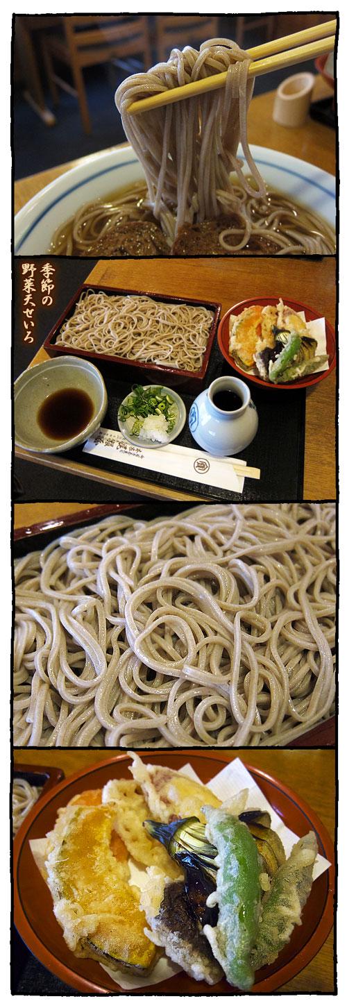 kyotoowariya2.jpg