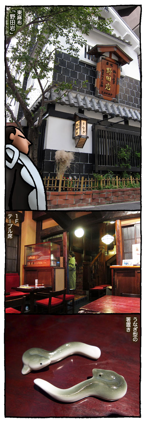 nodaiwa1.jpg