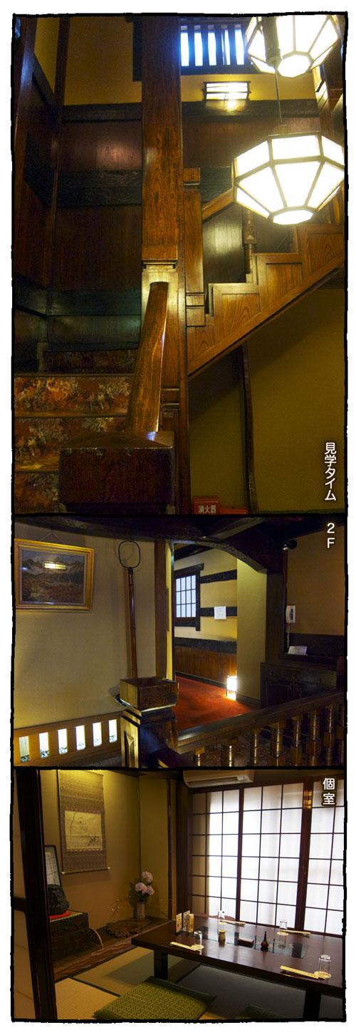 nodaiwa3.jpg