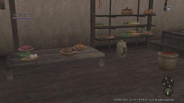 紺碧 アメショ_37