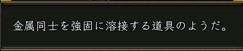 紺碧 アメショ_88