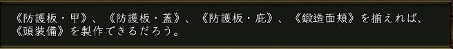 紺碧 アメショ_89