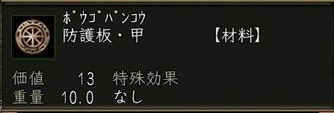 紺碧 アメショ_90