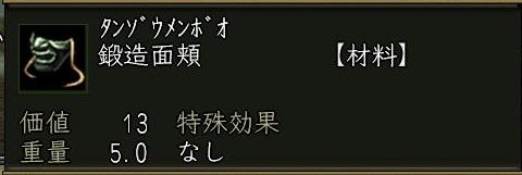紺碧 アメショ_91