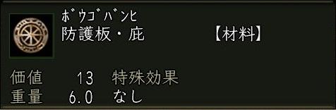 紺碧 アメショ_93