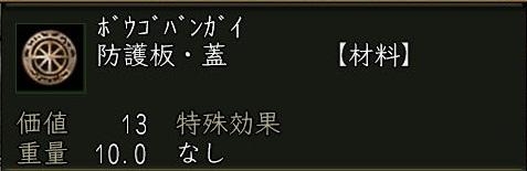 紺碧 アメショ_92