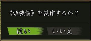 紺碧 アメショ_94