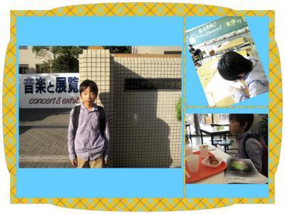 photoshake_1351930796990.jpg