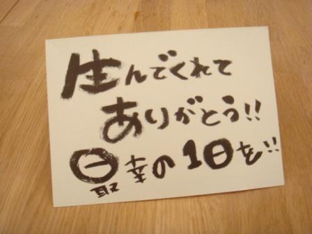 20100502004.jpg