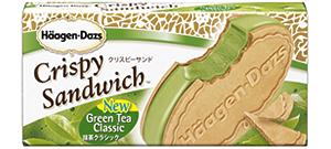 crispy_green-tea-classic.jpg