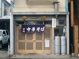 中河店_001
