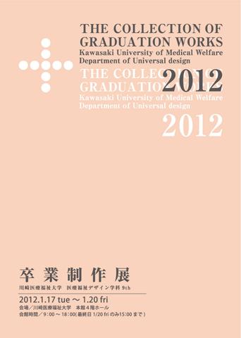 2012118-1.jpg