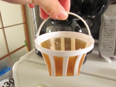 コーヒー手順1