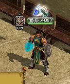 syoukai32.jpg