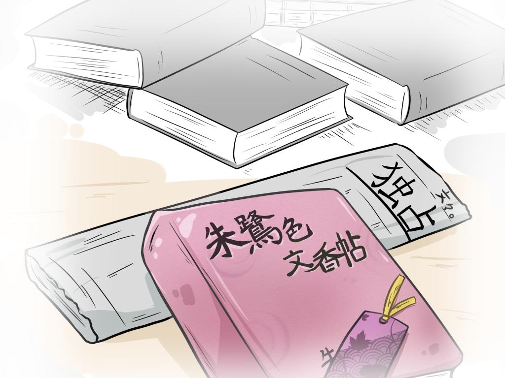交わる幻想郷_ラスト