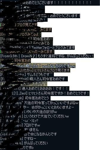 2011091919411743b.jpg
