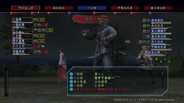 紺碧 一条康_5