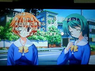 To Heart2 DXPULS 004