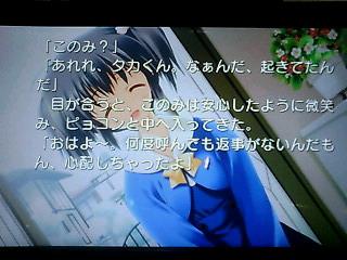 To Heart2 DXPULS 002