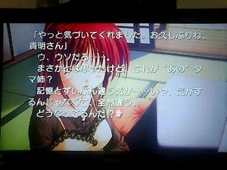 To Heart2 DXPULS 017