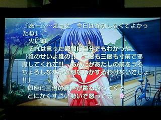 To Heart2 DXPULS 013