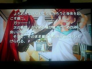 To Heart2 DXPULS 019