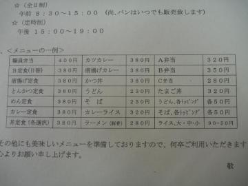 P1010282_convert_20120410155102.jpg