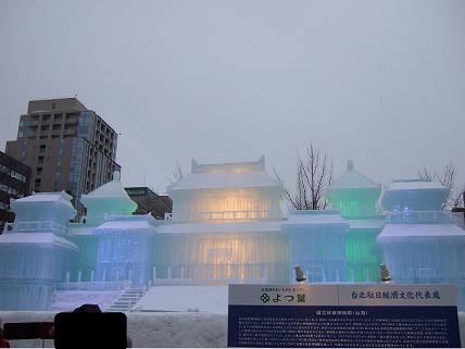 2012雪祭り4