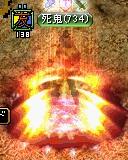 RedStone 12.09.28[06]lvあっぷ