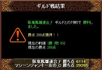 RedStone 12.10.07[07]アリナ白鯖TOP765?