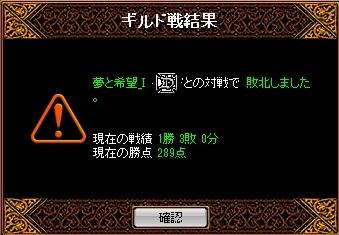 RedStone 12.10.11[09]黒鯖アリナ01