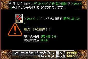 ありな1119