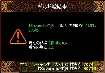 RedStone 12.12.23[03]arina