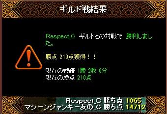 RedStone 13.01.07[07]1LA0死