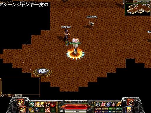 RedStone 13.01.09[01]GHがw