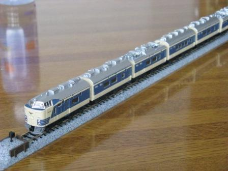 B-Train581.jpg