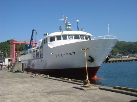 ferrykizuna