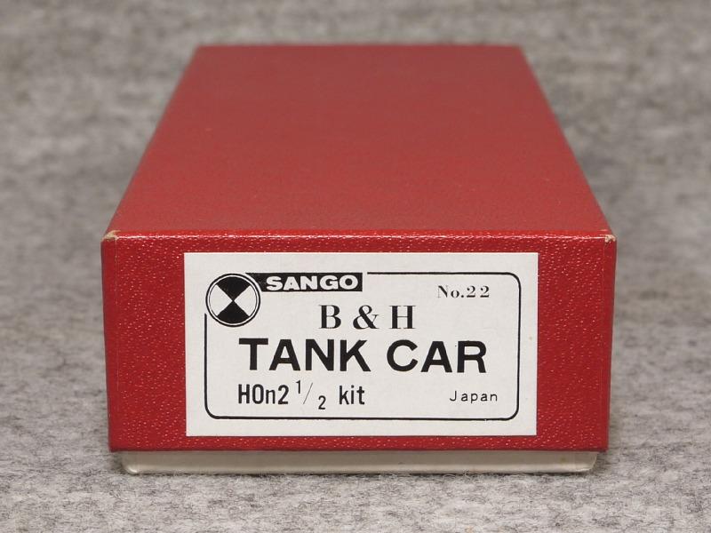 a8_trim_srrl-tank_box_trim_P1090141re.jpg