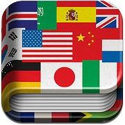 s-アプリ:翻訳機