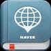 s-アプリ:世界会話手帳