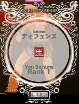 ディフェンス11