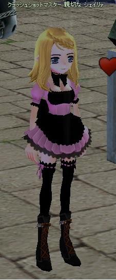 メイド衣装染色1