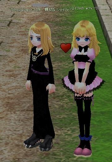 メイド衣装染色2