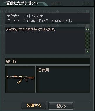ふぃんAK