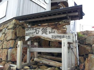 ishiduchi027.jpg