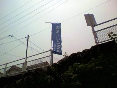 kozagawa016.jpg
