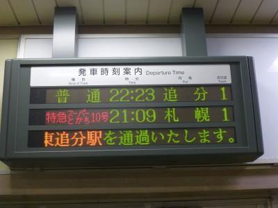 kushirogawa005.jpg