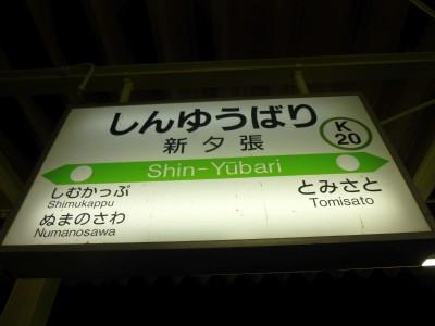 kushirogawa006.jpg